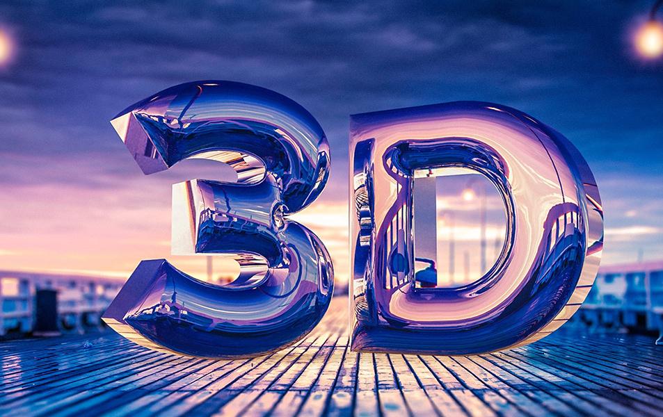 Visite 3D - Click-One